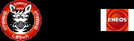 島石油株式会社